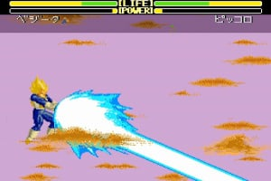 Dragon Ball Z: Super Butoden 2 Screenshot