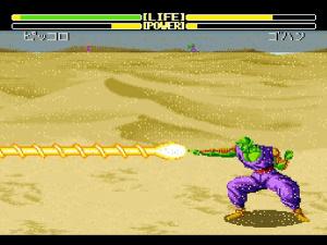 Dragon Ball Z Super Butoden 2 (12)