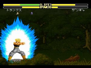 Dragon Ball Z Super Butoden 2 (6)