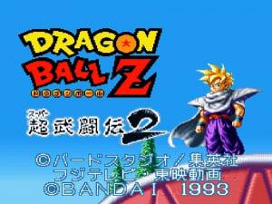 Dragon Ball Z: Super Butoden 2 Review - Screenshot 1 of 3