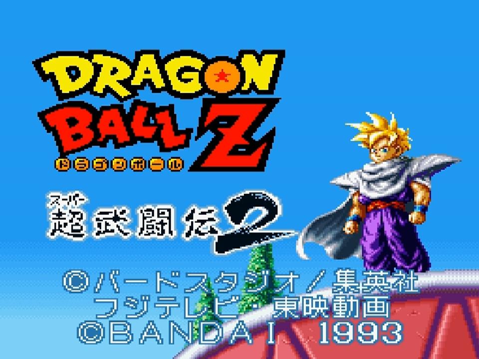 Dragon Ball Z: Super Butoden 2 (SNES / Super Nintendo) News, Reviews