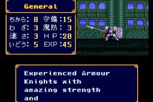 Fire Emblem: Mystery Of The Emblem Screenshot