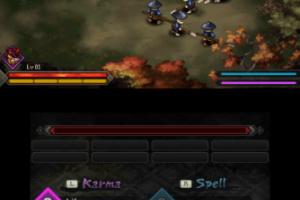 Sadame Screenshot