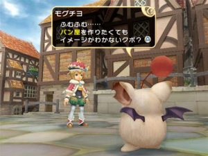 Final Fantasy Crystal Chronicles: My Life as a King Review - Screenshot 2 of 3