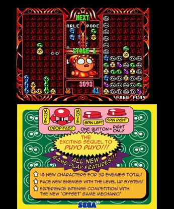SEGA 3D Classics Collection Review (3DS) | Nintendo Life