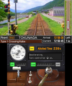 Japanese Rail Sim 3D Journey in suburbs #1 Vol.4 Review - Screenshot 1 of 3