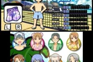Super Strike Beach Volleyball Screenshot