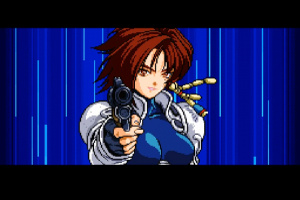 Hyper Iria Screenshot