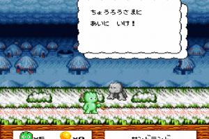 Whirlo Screenshot