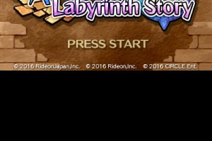 Adventure Labyrinth Story Screenshot