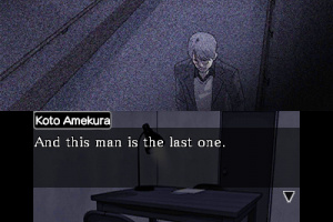 Chase: Cold Case Investigations - Distant Memories Screenshot