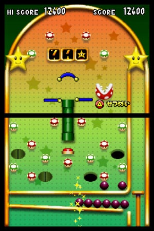 Super Mario 64 DS Review - Screenshot 1 of 2