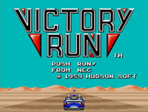 Victory Run Review - Screenshot 3 of 3