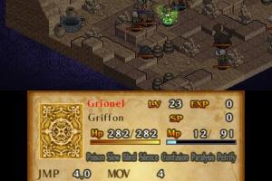 Mercenaries Saga 3 Screenshot