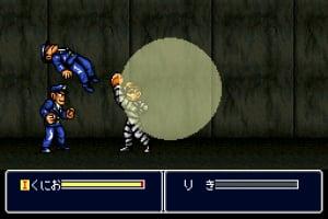 Shin Nekketsu Kōha: Kunio-tachi no Banka Screenshot