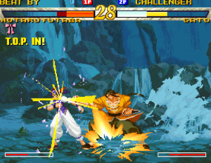 Garou: Mark of the Wolves Review - Screenshot 2 of 4