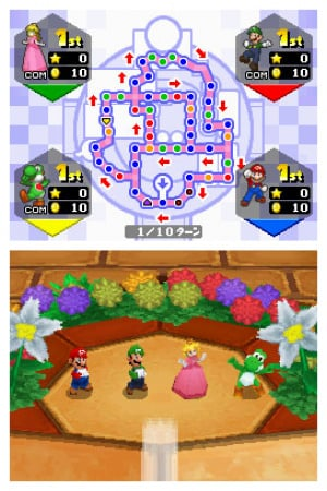 Mario Party DS Review - Screenshot 3 of 4
