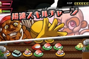 Sushi Striker: The Way of Sushido Screenshot