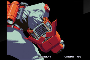 Galaxy Fight: Universal Warriors Screenshot