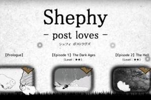 Shephy Screenshot