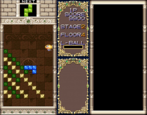 Puzzled Review - Screenshot 2 of 4