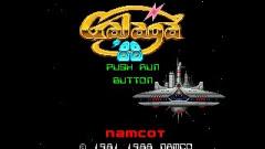 Galaga '90 Screenshot