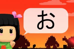Hiragana Pixel Party Screenshot