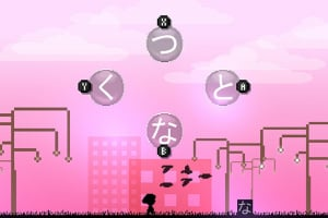 Hiragana Pixel Party Screenshot