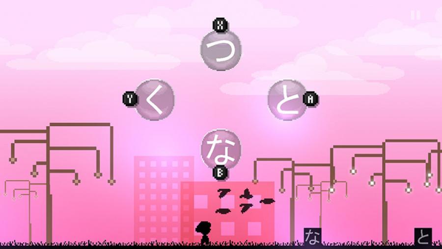 Hiragana Pixel Party Review - Screenshot 2 of 7