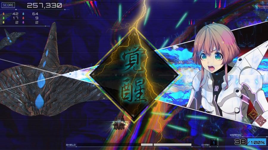 RXN -Raijin- Review - Screenshot 1 of 4