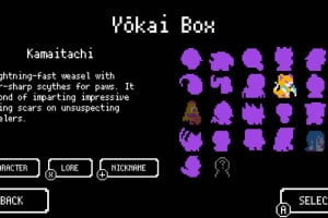 Yōdanji Screenshot