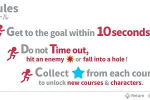 10 Second Run Returns Screenshot