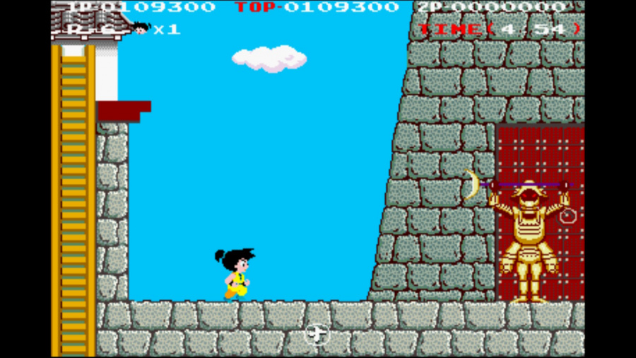 Arcade Archives Kid Niki Radical Ninja Review - Screenshot 4 of 5