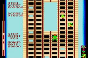 Arcade Archives Crazy Climber Screenshot