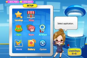 Wanderjahr TryAgainOrWalkAway Screenshot