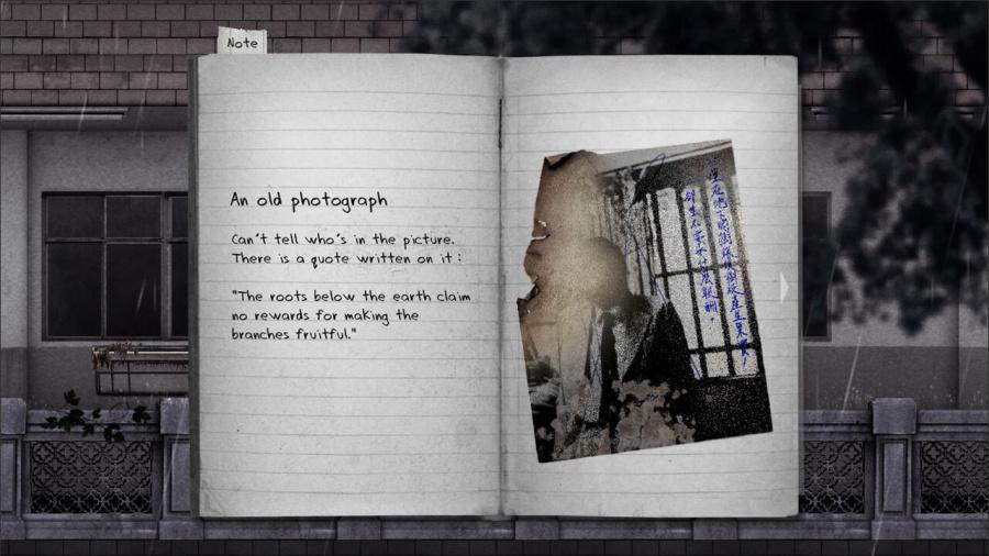 Detention Review - Screenshot 1 of 4