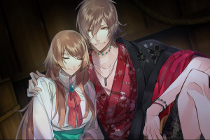 The Men of Yoshiwara: Kikuya Screenshot