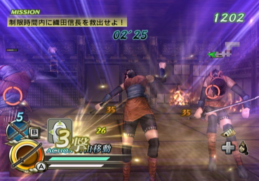 Samurai Warriors: KATANA Screenshot