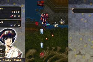 Samurai Aces Screenshot