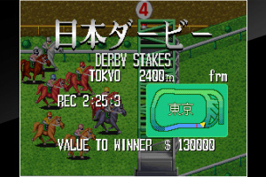 Stakes Winner Screenshot