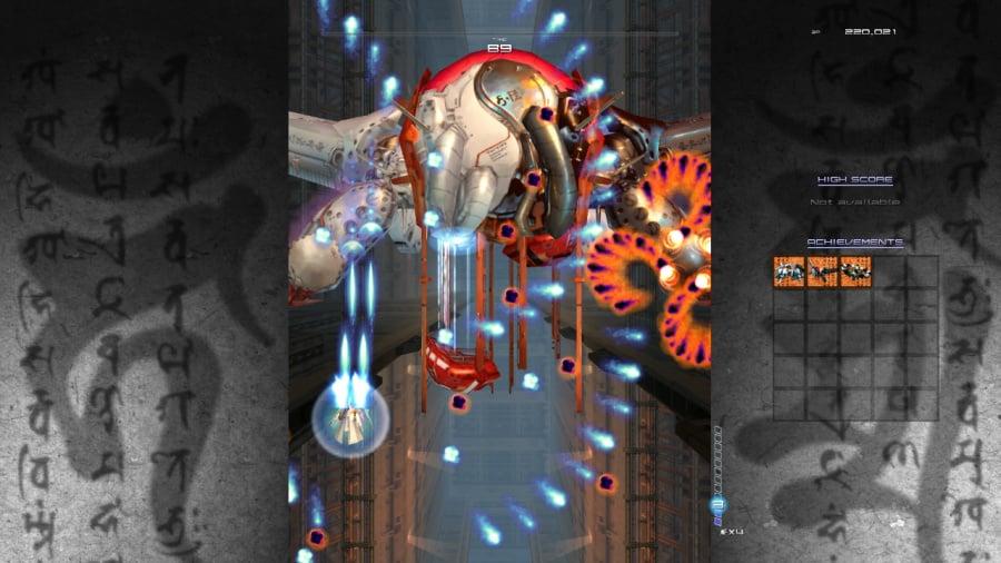 Ikaruga Review - Screenshot 3 of 4
