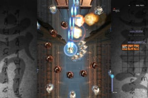 Ikaruga Screenshot