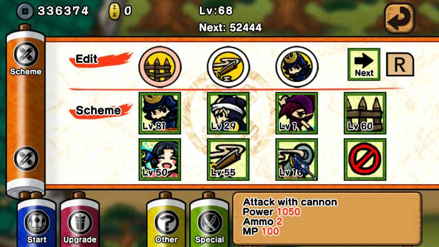 Samurai Defender: Ninja Warfare Review - Screenshot 3 of 3