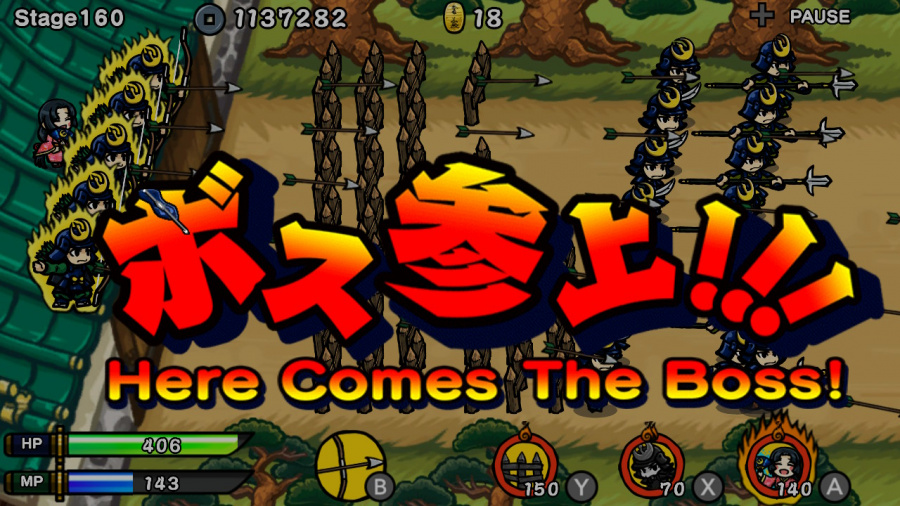 Samurai Defender: Ninja Warfare Review - Screenshot 2 of 3