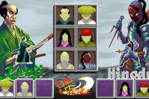 One Strike Screenshot