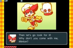 WHIP! WHIP! Screenshot
