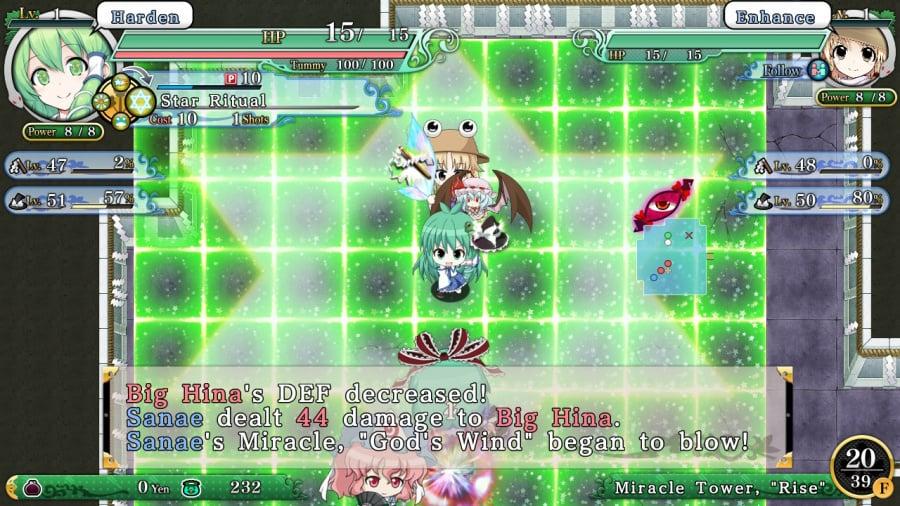 Touhou Genso Wanderer Reloaded Review - Screenshot 1 of 4
