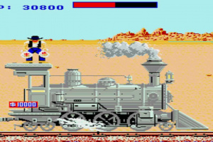 Johnny Turbo's Arcade: Express Raider Screenshot