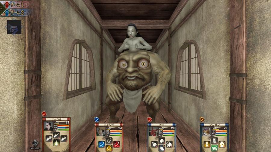 Haunted Dungeons: Hyakki Castle Review - Screenshot 3 of 3