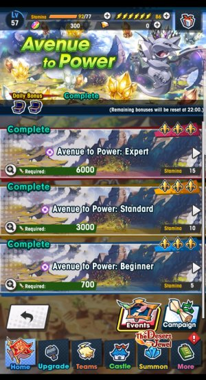 Dragalia Lost Review - Screenshot 3 of 5